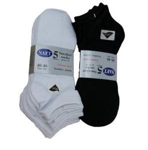 """Sneaker sokken zonder naad """"NAFT"""" 5-pack"""
